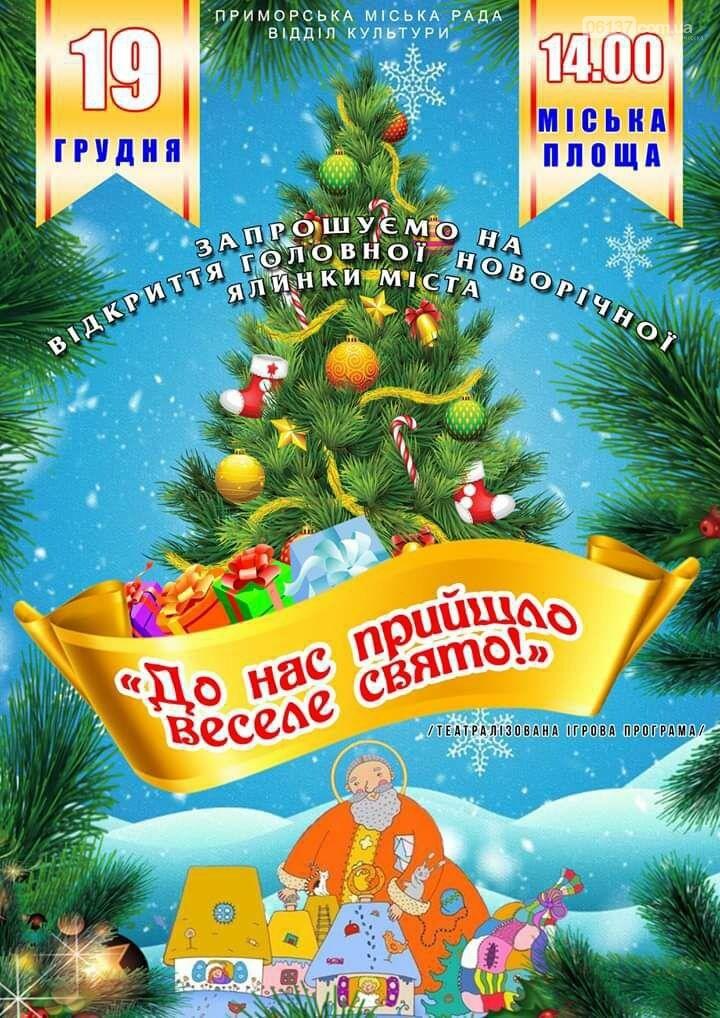 В Приморске 19 декабря будут праздновать день Святого Николая, фото-1