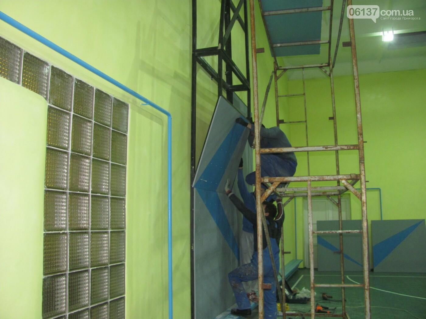 Приморск - торжественное открытие скалодрома, фото-1