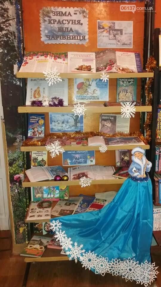 Приморская городская библиотека готовится к новогодним праздникам, фото-2