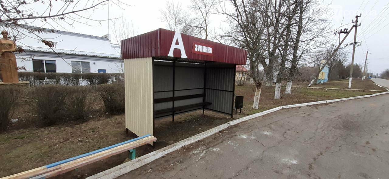 Роза и Нововасильевка с новыми остановочными комплексами, фото-1