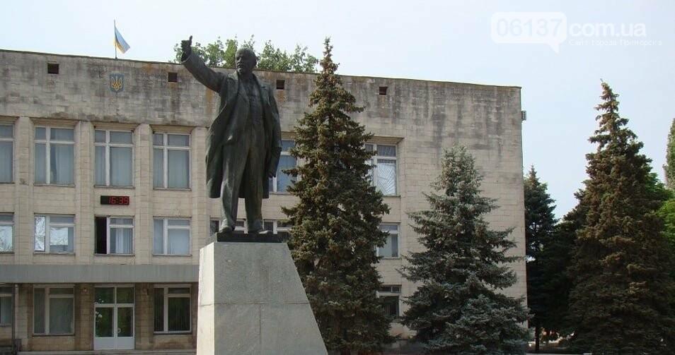 Памятники Приморска которых уже нет, фото-3