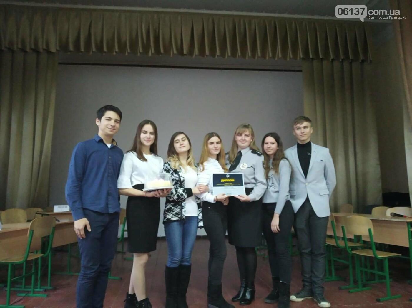 """""""Законодательные игры- 2019"""" в Приморске, фото-1"""
