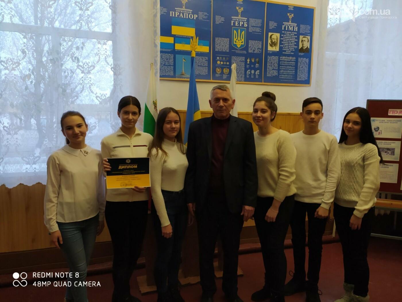 """""""Законодательные игры- 2019"""" в Приморске, фото-2"""