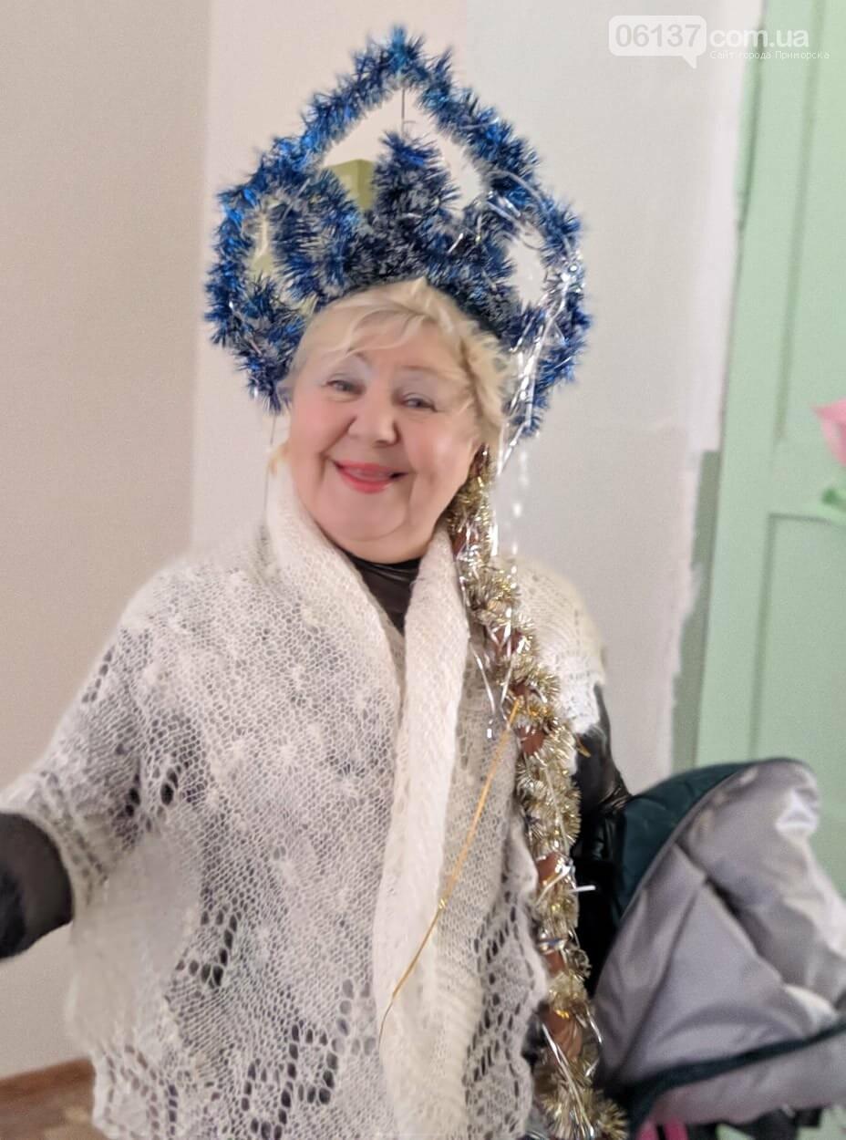 """В Приморске """"Вдохновение"""" встречает Новый год, фото-1"""