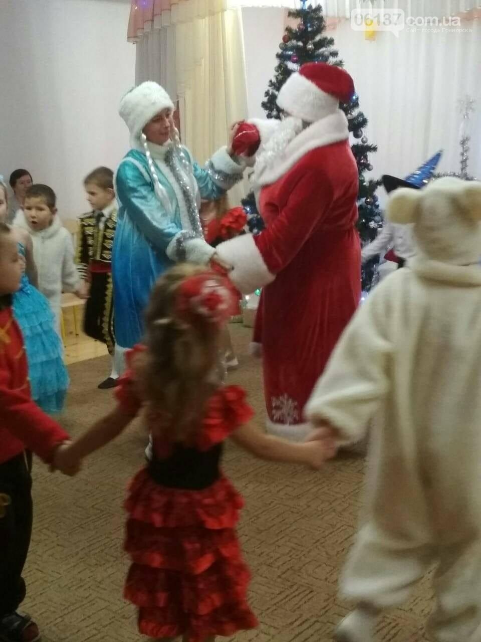 В детских садиках Приморска новогоднее веселье идет полным ходом, фото-1