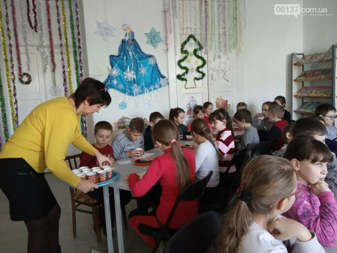 Мульткинозал в Приморской городской библиотеке, фото-2