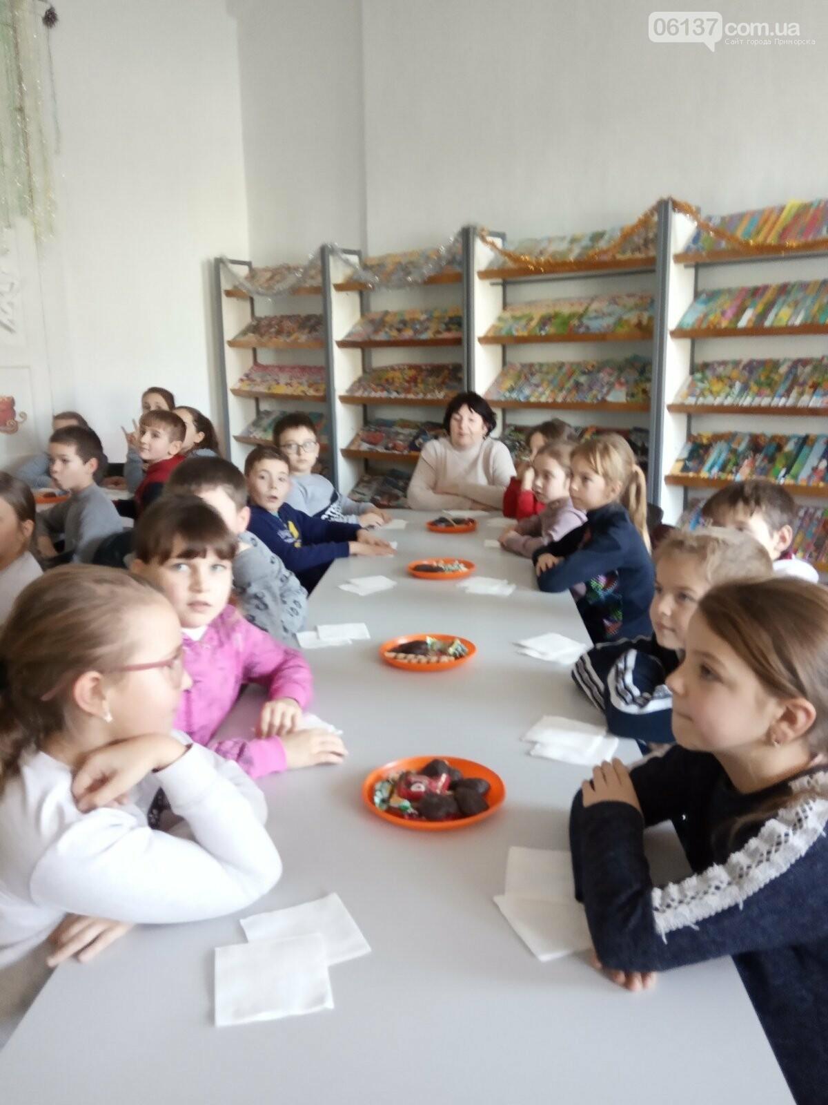 Мульткинозал в Приморской городской библиотеке, фото-1