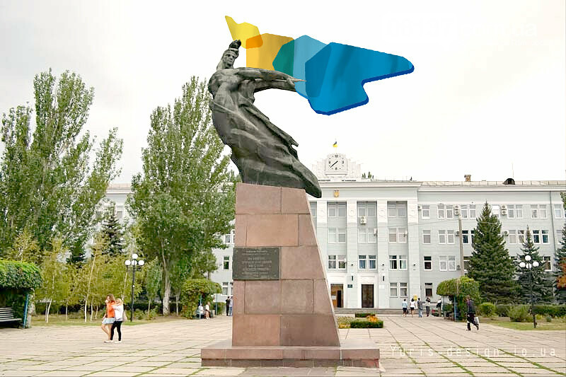 Ребрендинг замість знесення пам'ятника на площі Єдності!, фото-3