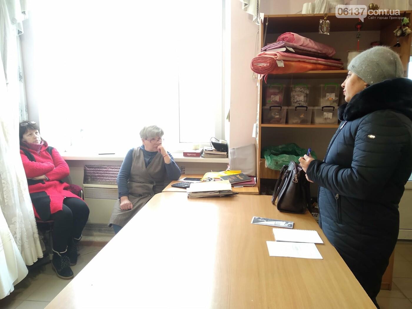 В Приморську щодо детенізації зайнятості проводять інформаційну компанію, фото-1