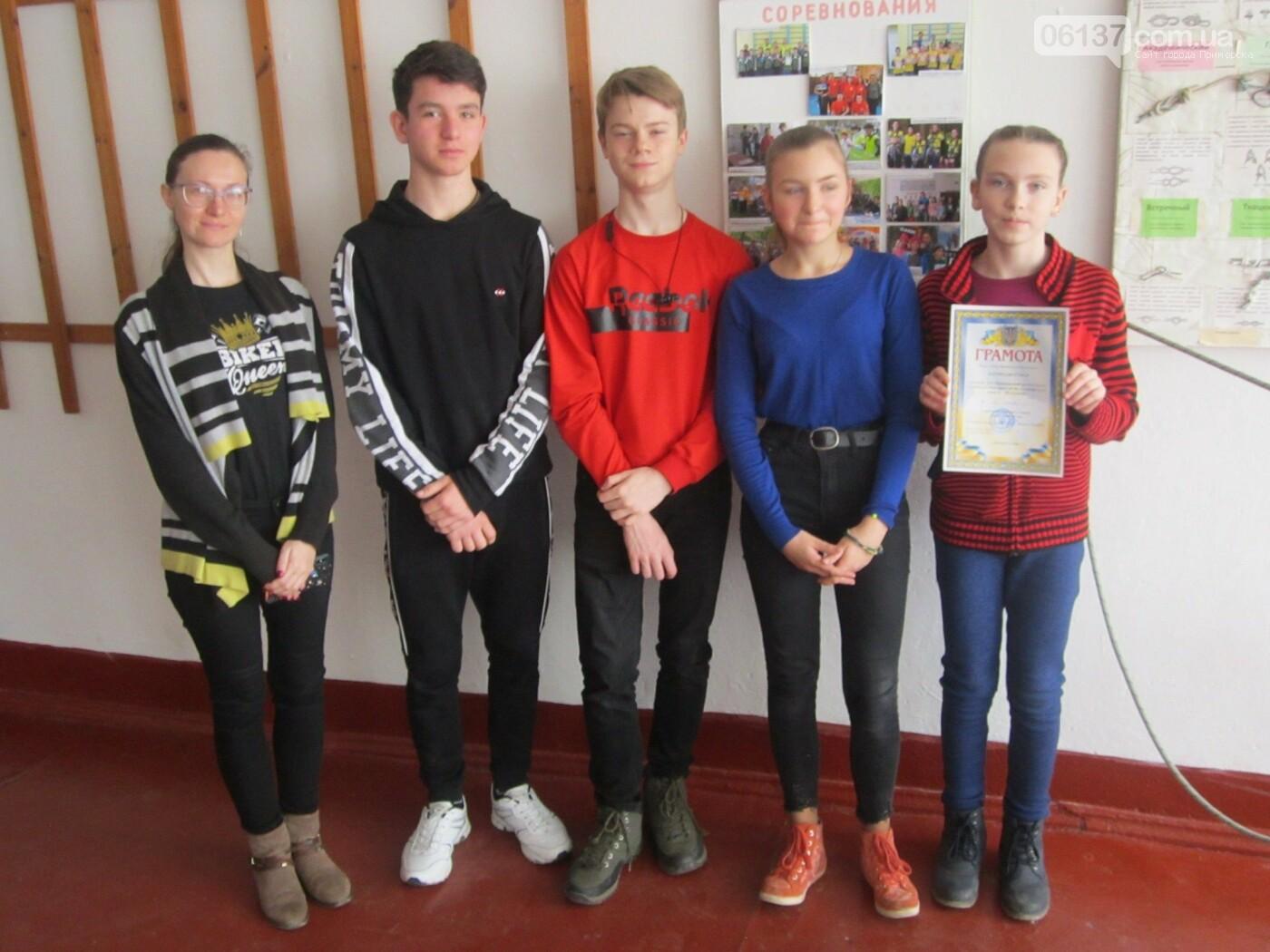 Туристи - оптимісти провели конкурс  в'язання вузлів між школами Приморської ОТГ, фото-1