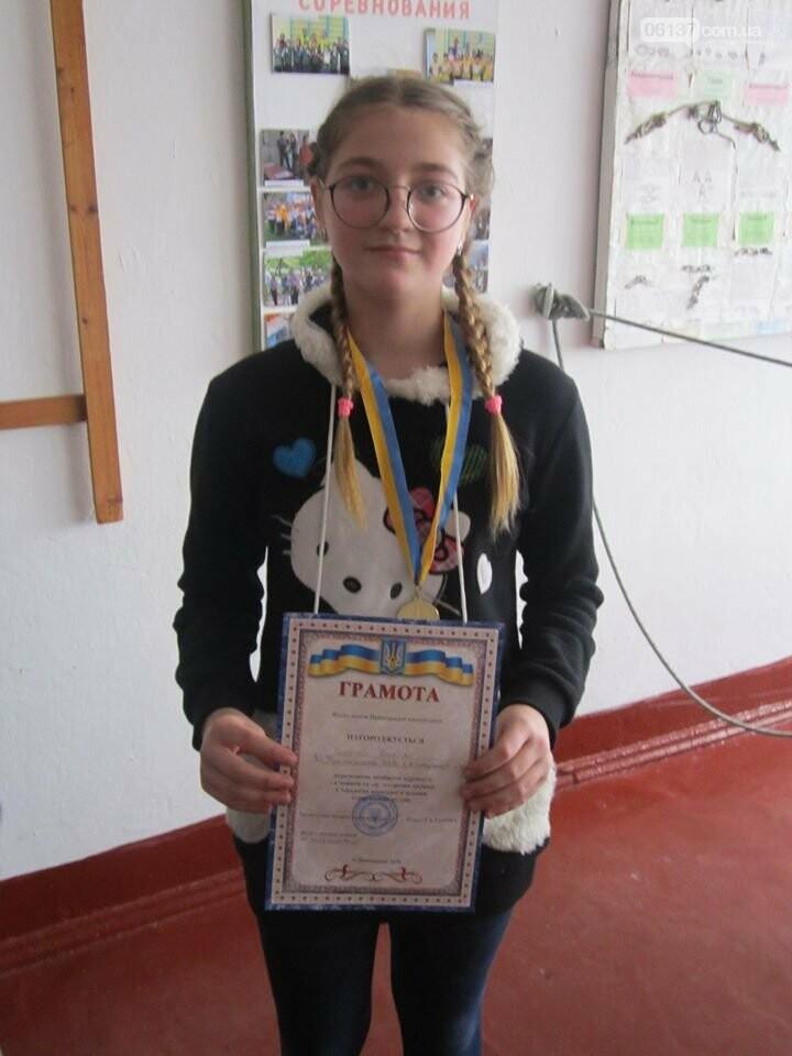 Туристи - оптимісти провели конкурс  в'язання вузлів між школами Приморської ОТГ, фото-5