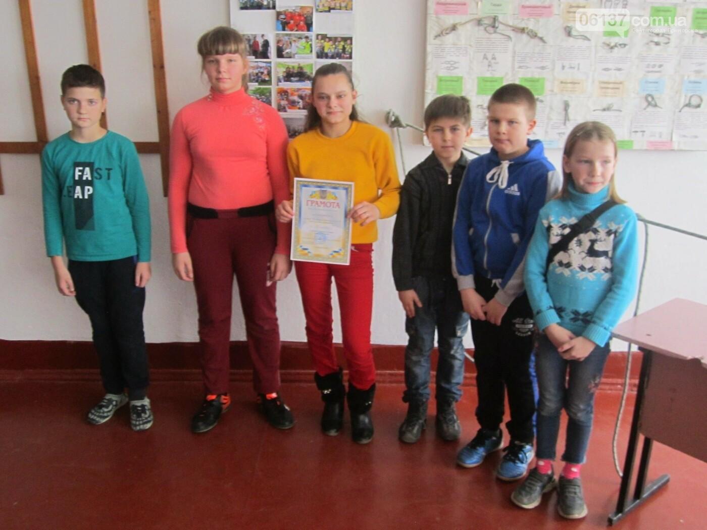Туристи - оптимісти провели конкурс  в'язання вузлів між школами Приморської ОТГ, фото-3