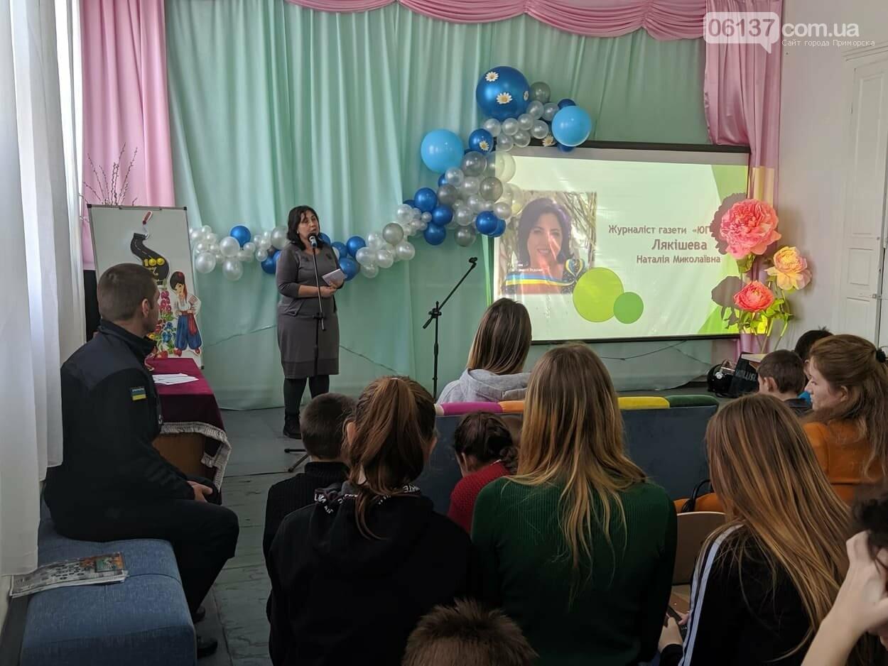 Учні Приморської ЗОШ №3 визначали майбутню професію, фото-6