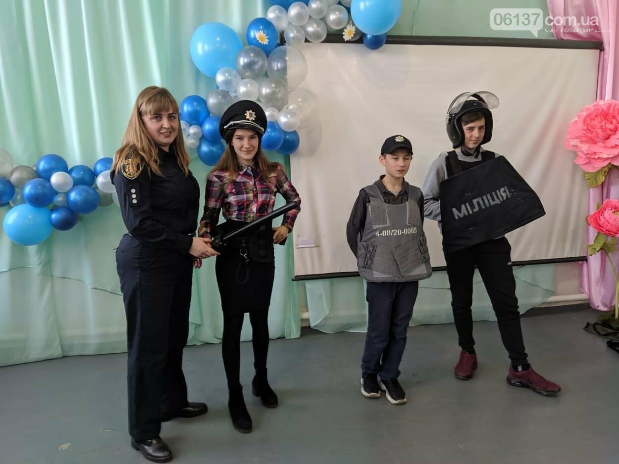 Учні Приморської ЗОШ №3 визначали майбутню професію, фото-5
