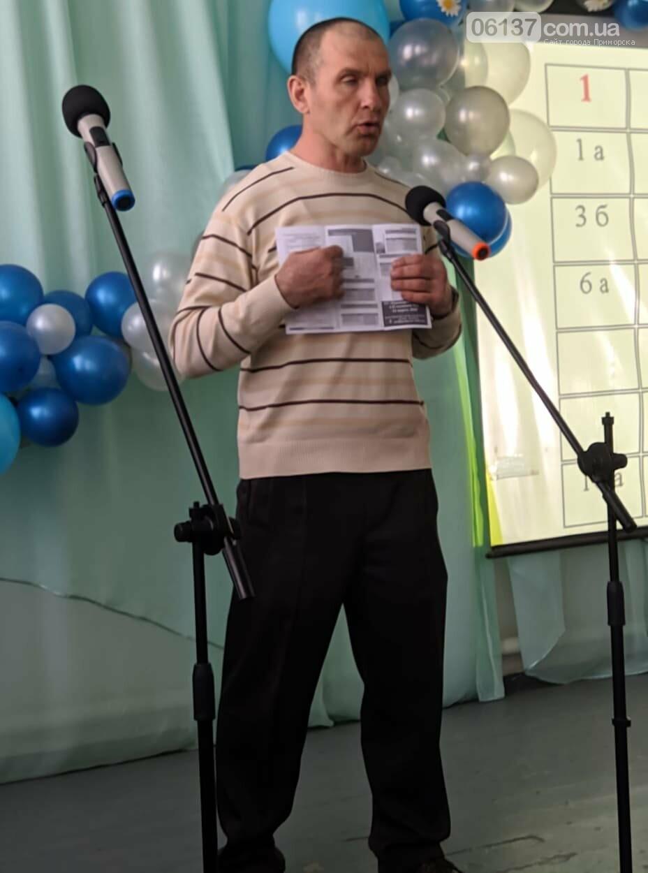 Учні Приморської ЗОШ №3 визначали майбутню професію, фото-3