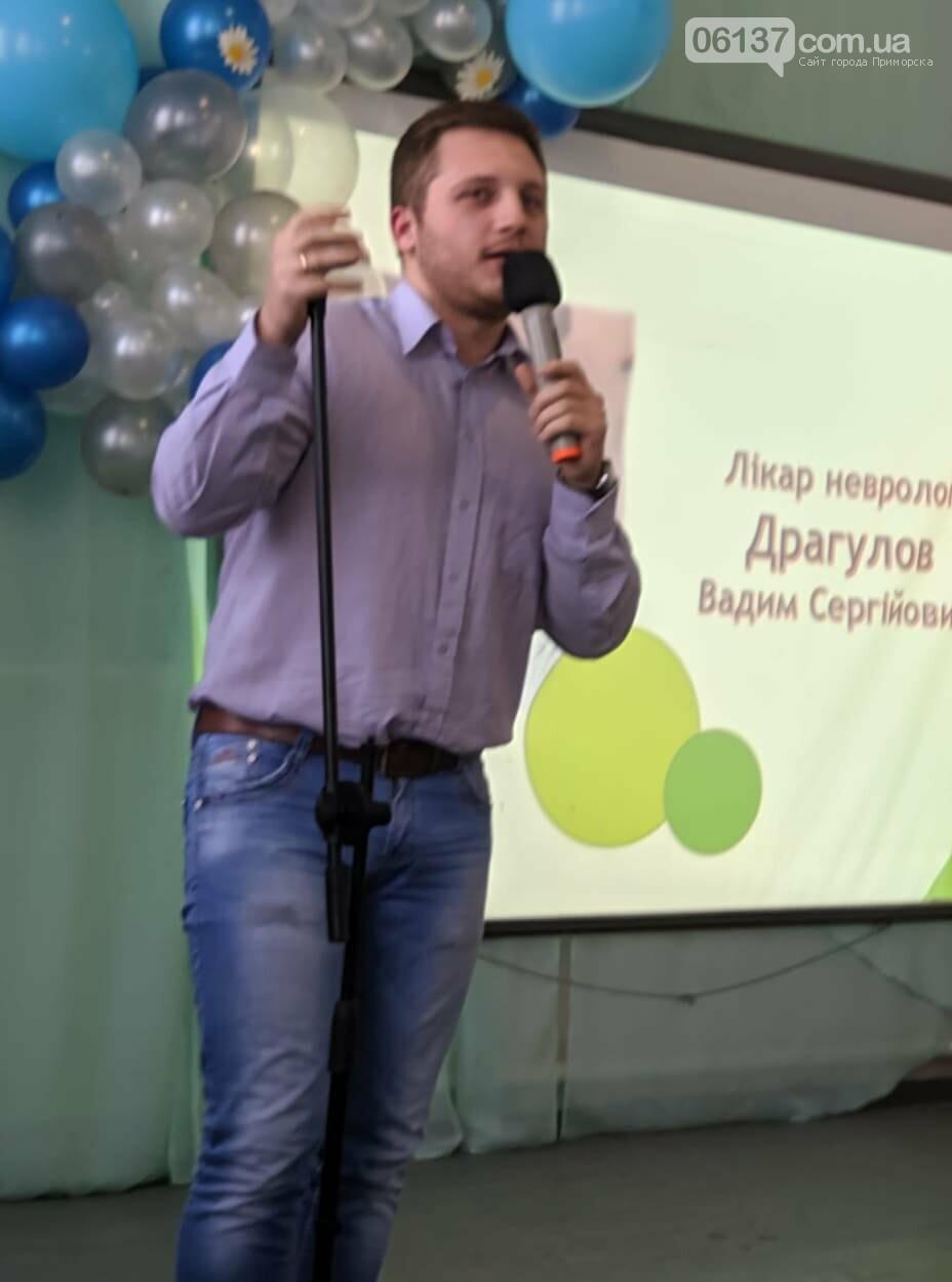 Учні Приморської ЗОШ №3 визначали майбутню професію, фото-2