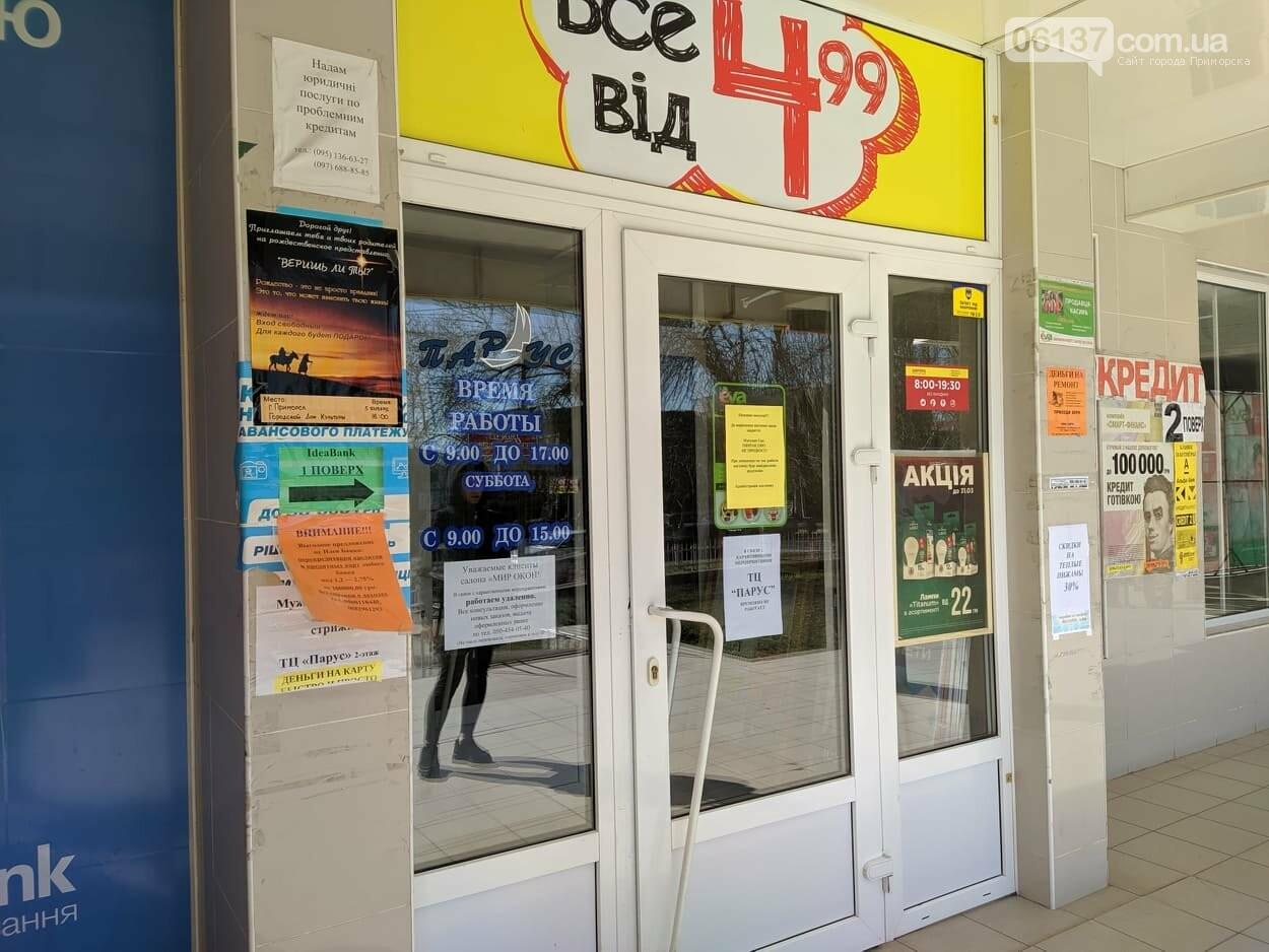 Приморськ вже рік живе в умовах карантину. Згадаємо як це починалось., фото-4