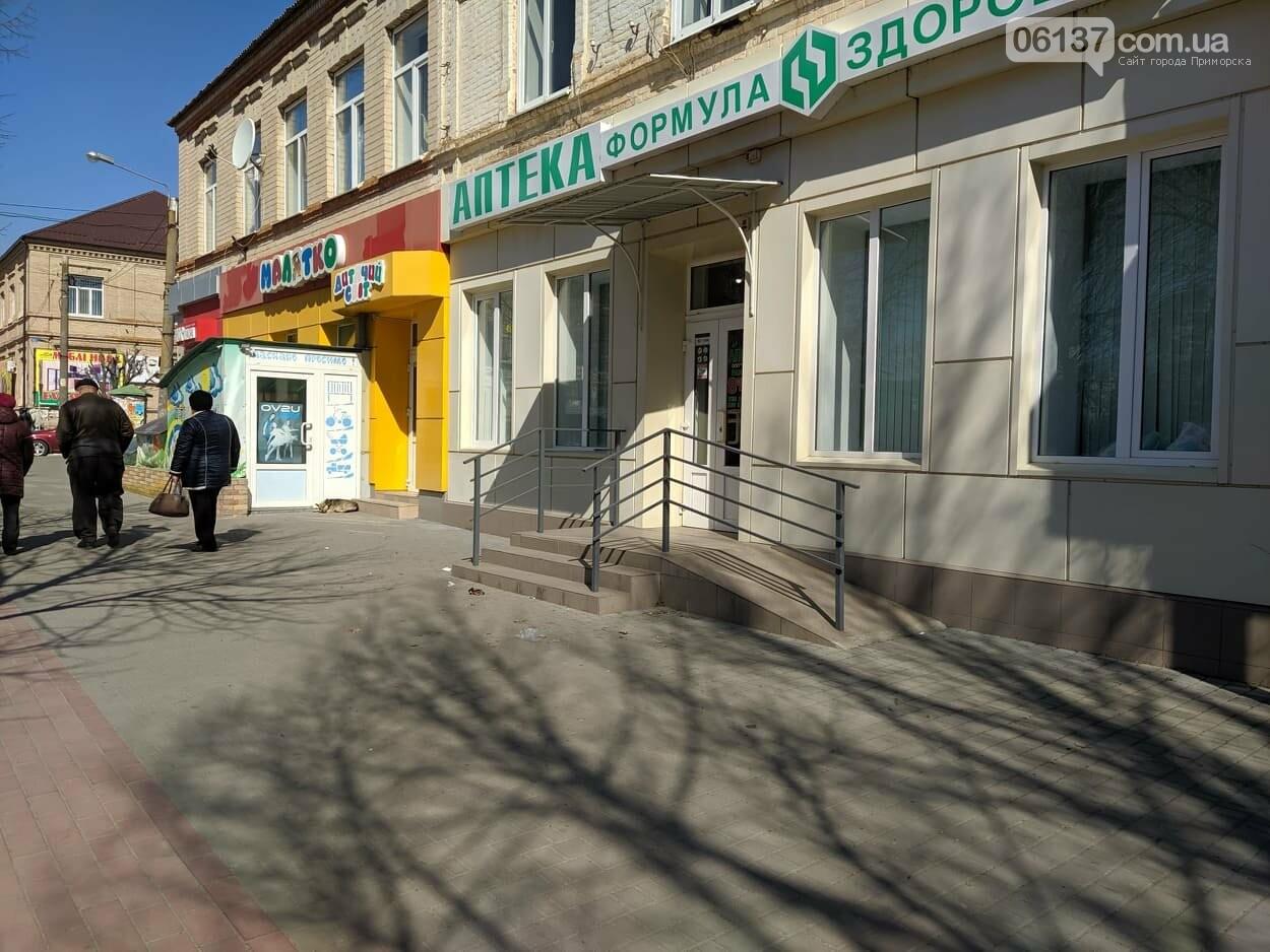 Приморськ вже рік живе в умовах карантину. Згадаємо як це починалось., фото-6
