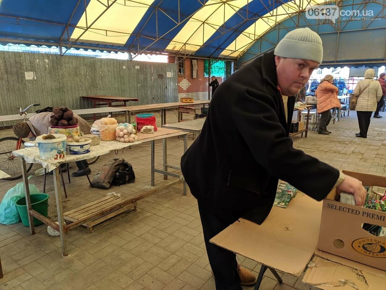 Рост цен, паники, курса доллара  и патриотизма у Приморцев , фото-2