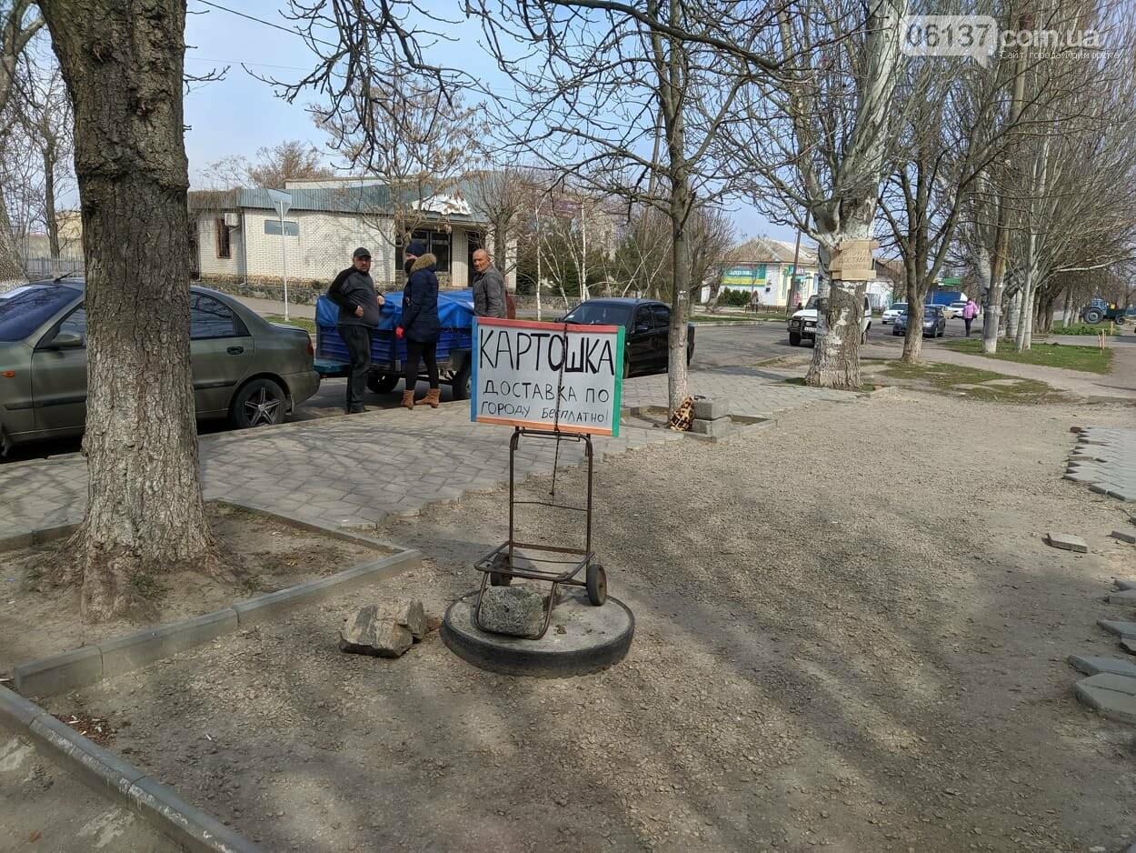 Год назад Приморск впервые узнал что значит жить в условиях карантина., фото-7