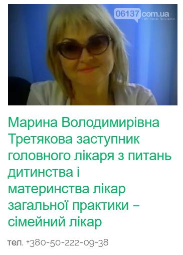 """Лікарі  """"Приморської РЦПМСД"""" поспішають на допомогу, фото-2"""