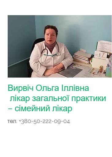 """Лікарі  """"Приморської РЦПМСД"""" поспішають на допомогу, фото-3"""