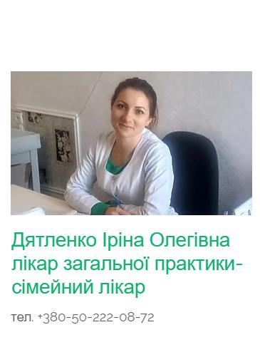 """Лікарі  """"Приморської РЦПМСД"""" поспішають на допомогу, фото-5"""
