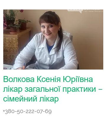 """Лікарі  """"Приморської РЦПМСД"""" поспішають на допомогу, фото-6"""