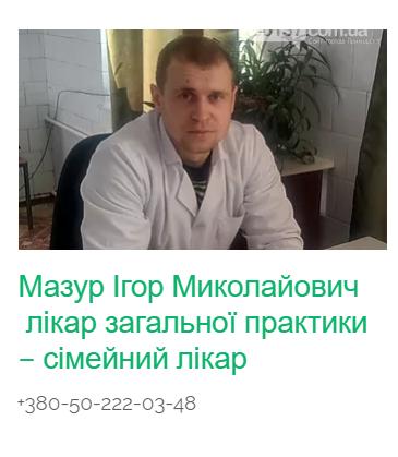 """Лікарі  """"Приморської РЦПМСД"""" поспішають на допомогу, фото-8"""