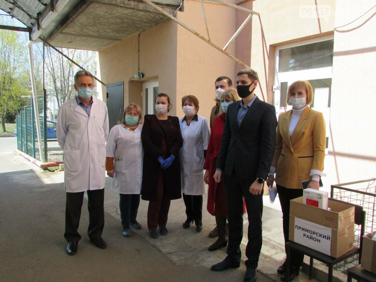 ДТЭК ВИЭ совместно с Фондом Рината Ахметова передал Приморску экспресс-тесты для выявления коронавируса, фото-2