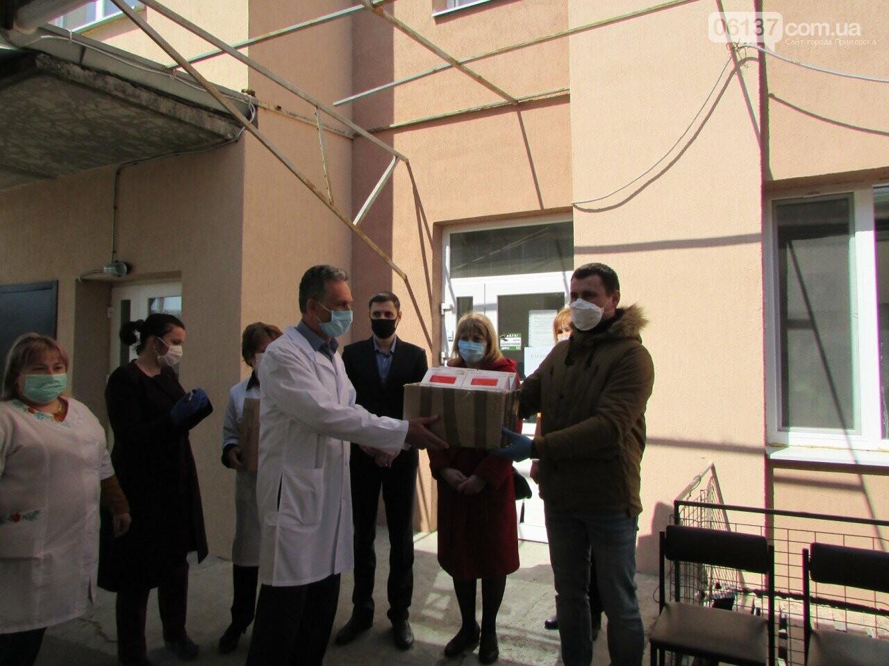 ДТЭК ВИЭ совместно с Фондом Рината Ахметова передал Приморску экспресс-тесты для выявления коронавируса, фото-1