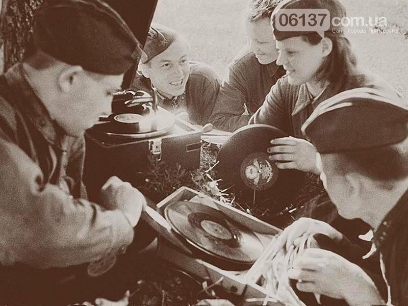 """Оздоровительный комплекс """"Прибой"""" поздравляет с Днем победы над нацизмом во Второй мировой войне, фото-8"""