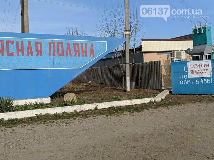 Чи буде цей сезон в Приморську  туристичним , фото-1