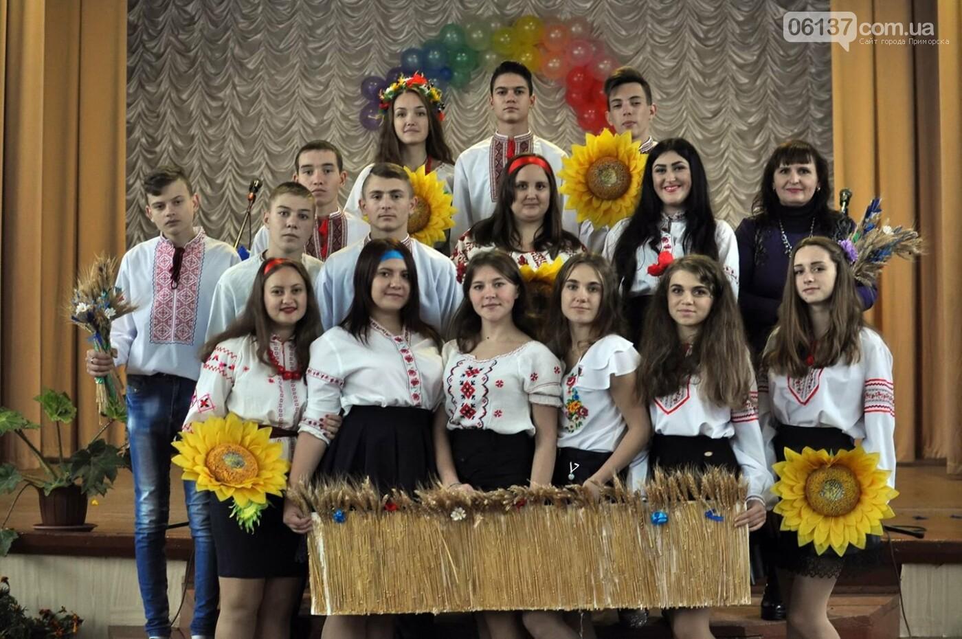 Приморці у вишиванках - кліп від закладу культури Приморської ОТГ, фото-3