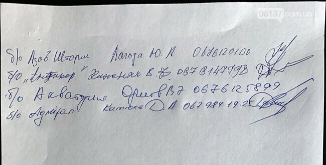 Условия отдыха на море этим летом: запорожские владельцы пансионатов пытаются спасти курортный сезон  , фото-2