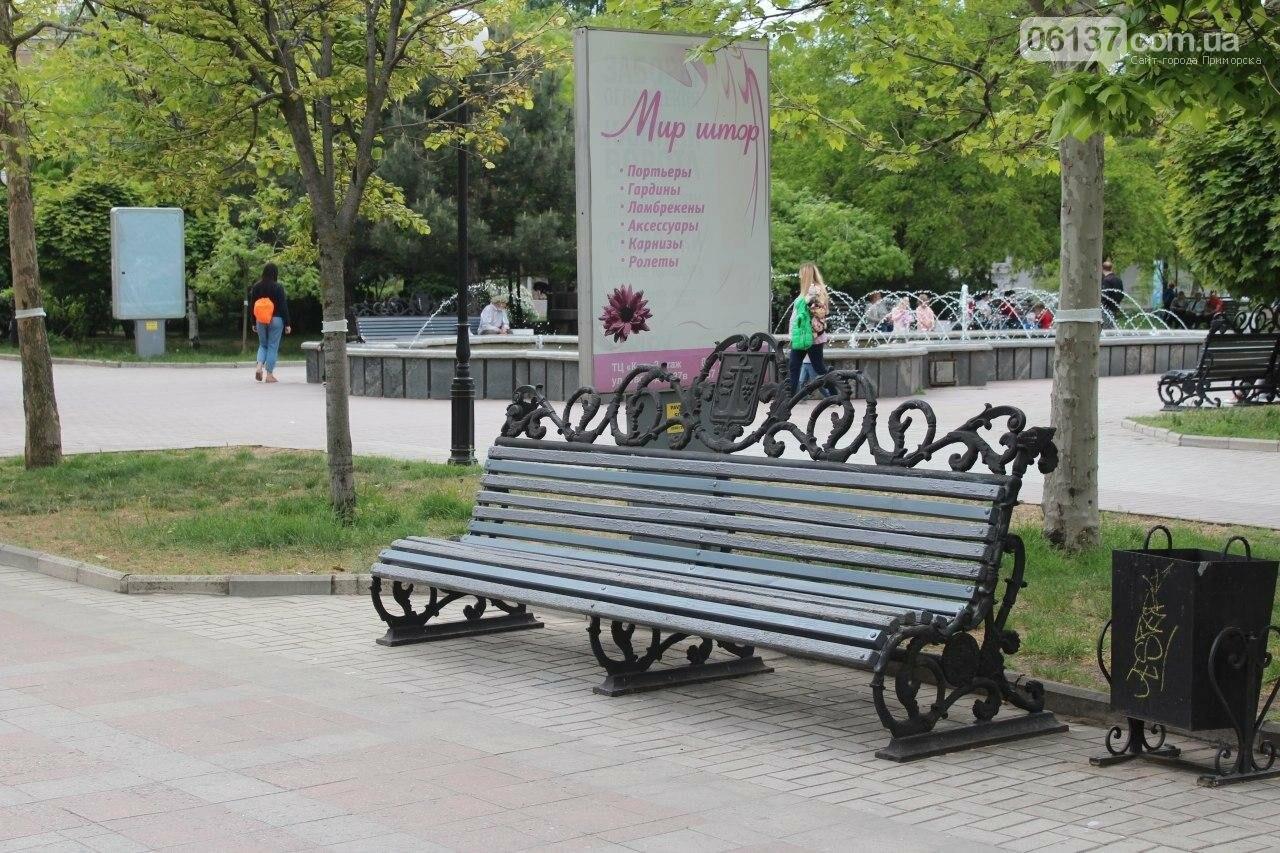 В Бердянске провели реставрацию скамей, фото-4