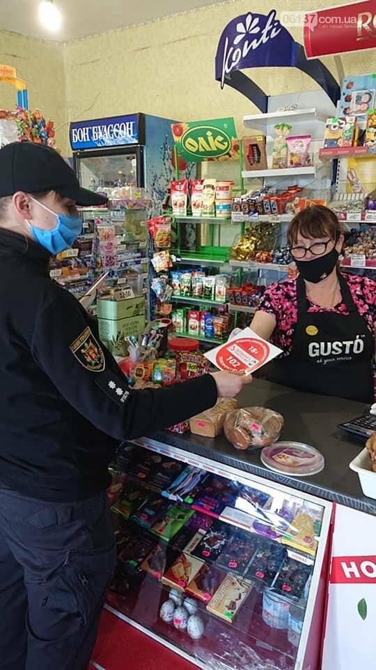 Ювенальна поліція перевірила чи продають у Приморську тютюнові або алкогольні вироби, фото-2