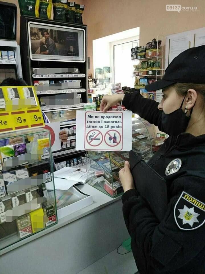 Ювенальна поліція перевірила чи продають у Приморську тютюнові або алкогольні вироби, фото-1