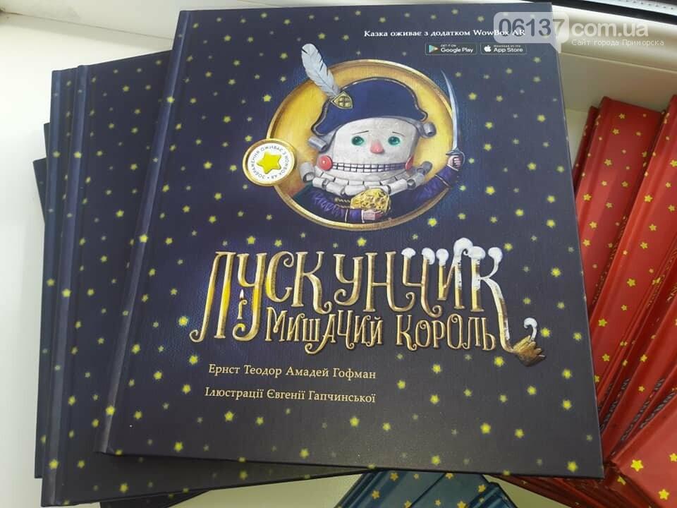 Бібліотеки Приморської ОТГ поповнились примірниками дитячих видань, фото-1