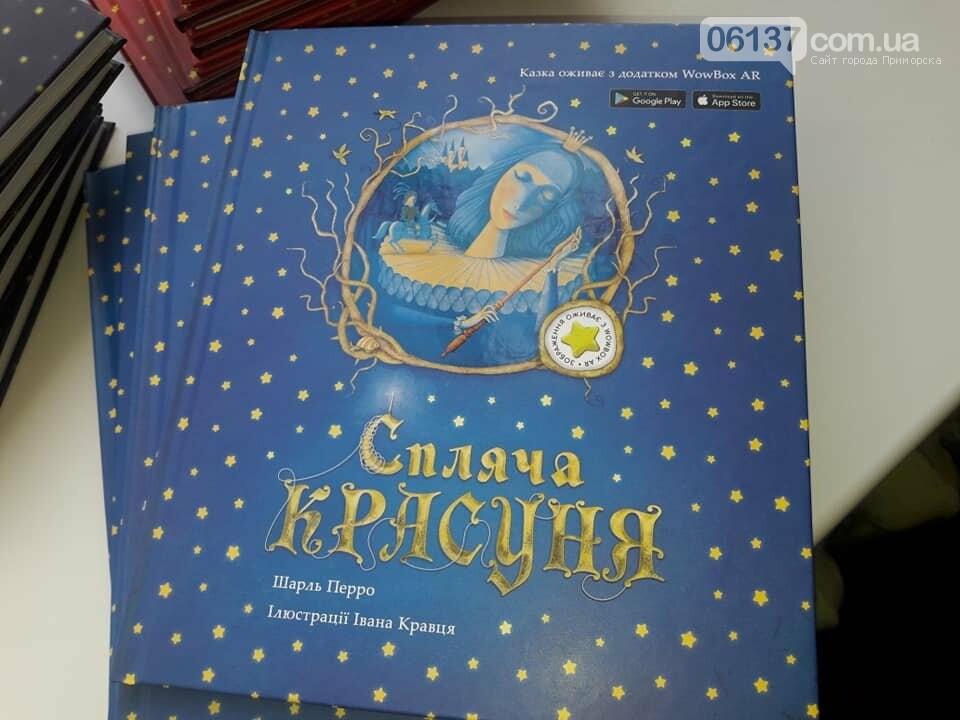 Бібліотеки Приморської ОТГ поповнились примірниками дитячих видань, фото-2