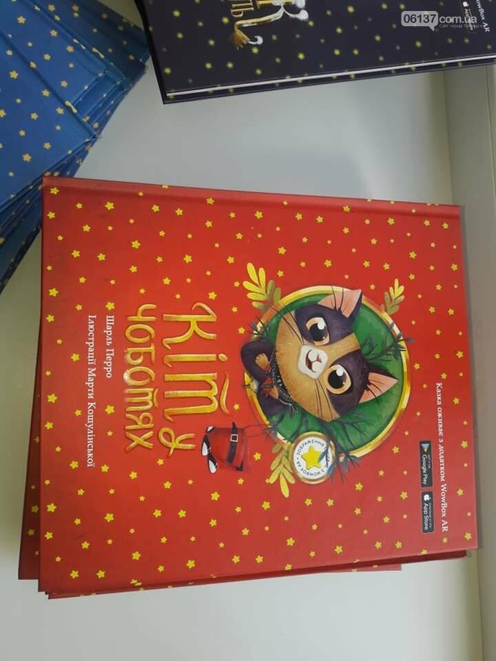 Бібліотеки Приморської ОТГ поповнились примірниками дитячих видань, фото-3