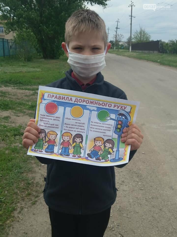 Малеча Приморська, разом з поліцію, вивчали правила безпечної поведінки на дорогах, фото-2
