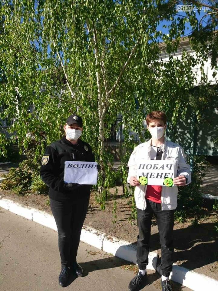 Малеча Приморська, разом з поліцію, вивчали правила безпечної поведінки на дорогах, фото-1
