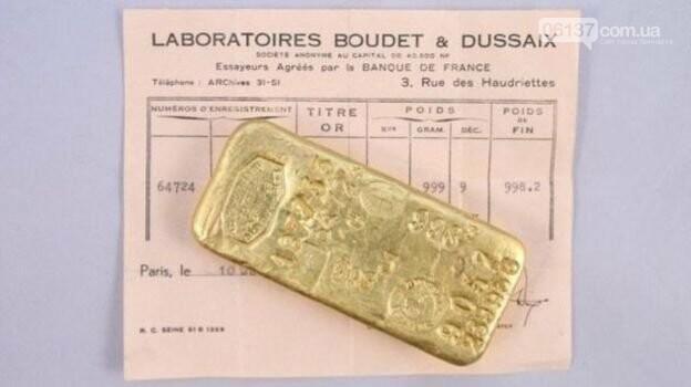 Несподівано збагатились на 100 тисяч євро завдяки карантину, фото-1