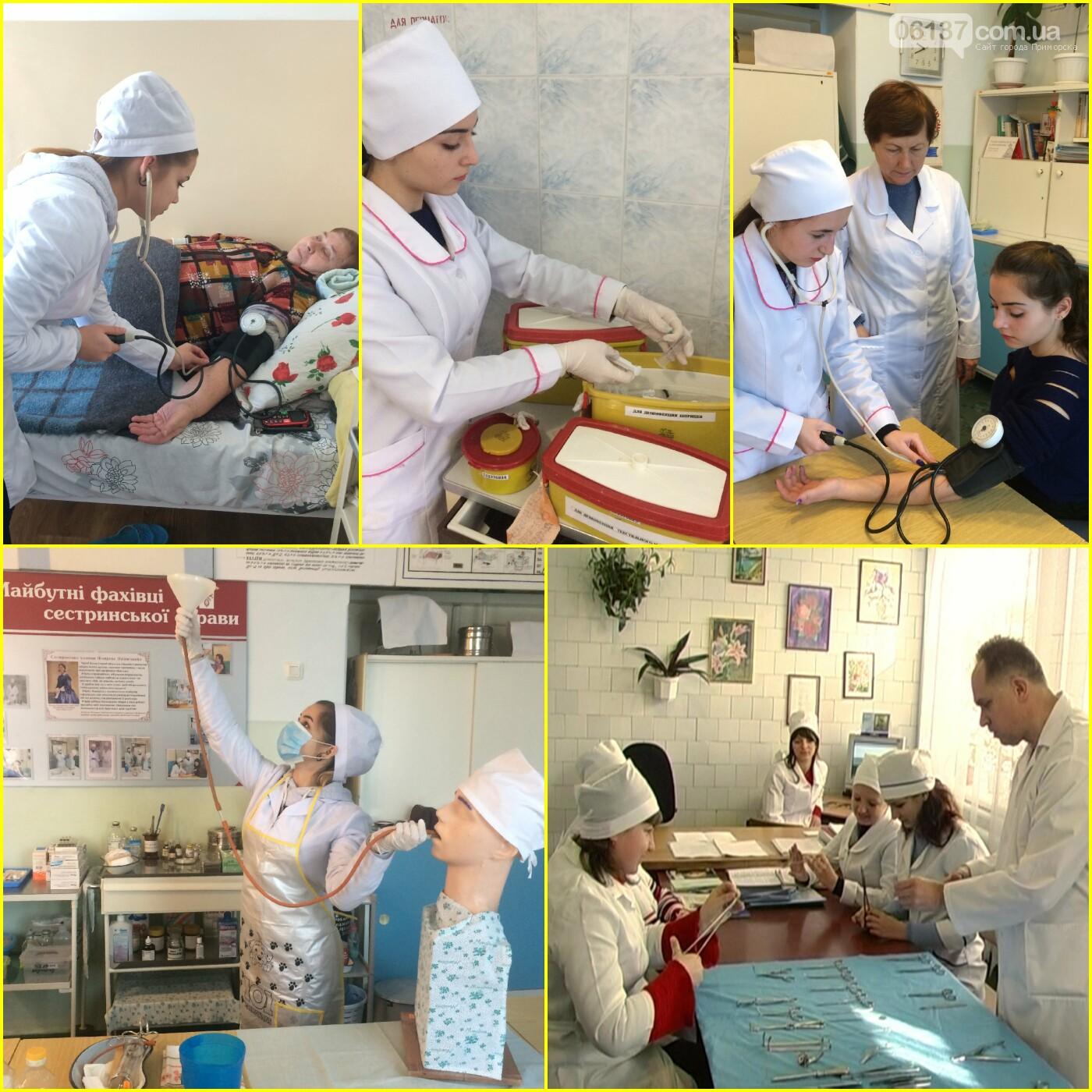 «Бердянский медицинский профессиональный колледж» Запорожского областного совета приглашает на обучение, фото-1