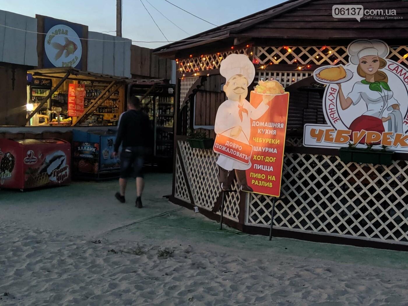 На центральном пляже Приморска открылись кафе и детские атракционы, фото-1