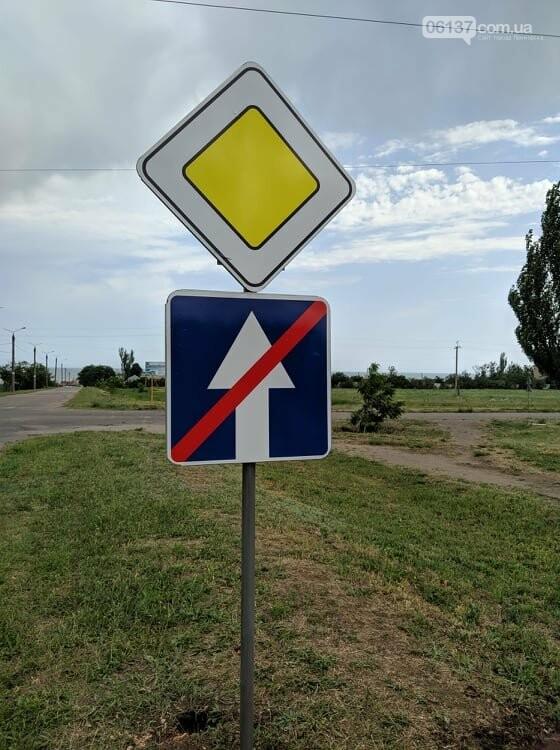 В Приморську за грантові кошти роблять місто безпечнішим, фото-2