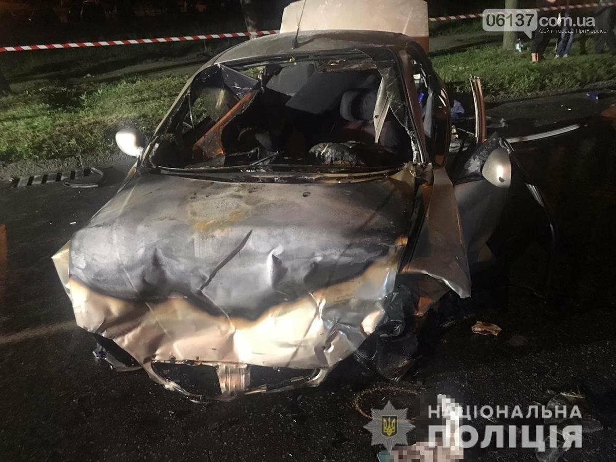"Трагическое ДТП в Запорожье: две иномарки ""всмятку"", водители погибли. Фото, фото-1"