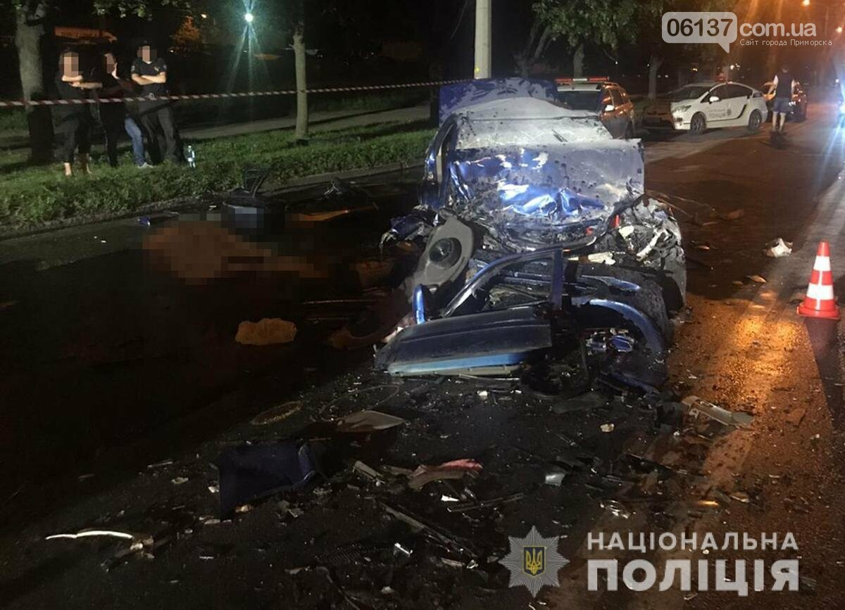 "Трагическое ДТП в Запорожье: две иномарки ""всмятку"", водители погибли. Фото, фото-2"