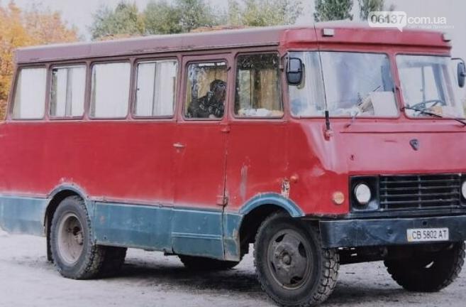 В Запорожье появится музей спецтранспорта. Фото , фото-6